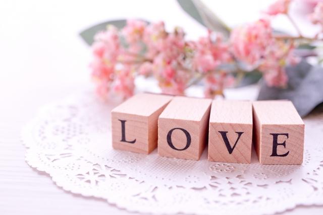 恋愛依存症2つのタイプ